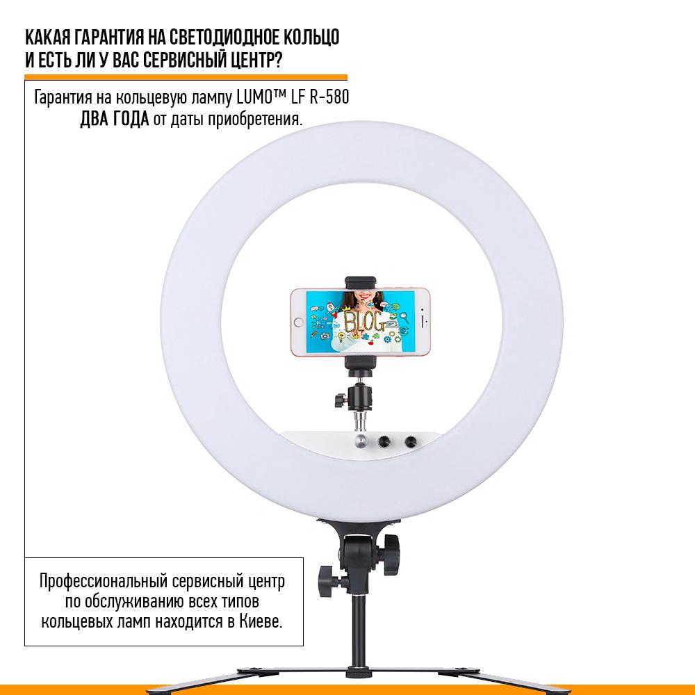 Купить недорого круглую кольцевую лампу 45 см. со штативом в Украине